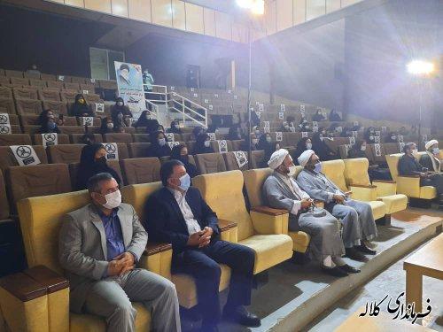 برگزاری محفل قرانی گلستان حضور در شهر کلاله