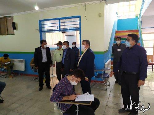 بازدید فرماندار کلاله از روند برگزاری آخرین روز کنکور سراسری در شهرستان