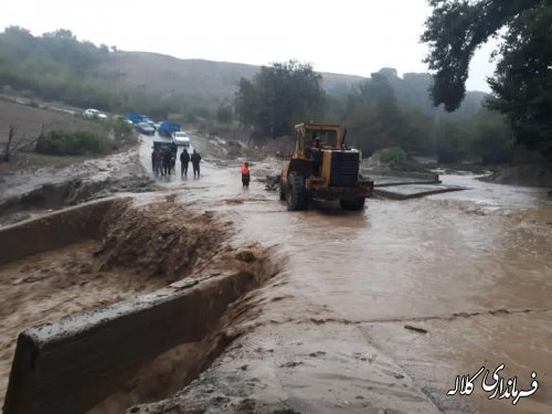 جاده روستایی یکه قوز در دهستان آقسوی  کلاله بازگشایی شد