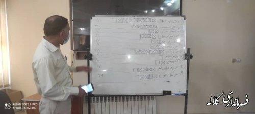 برگزاری انتخابات هیات رییسه شورای اسلامی بخش مرکزی کلاله