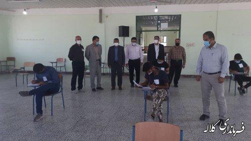 بازدید فرماندار کلاله از محل برگزاری امتحانات نهایی