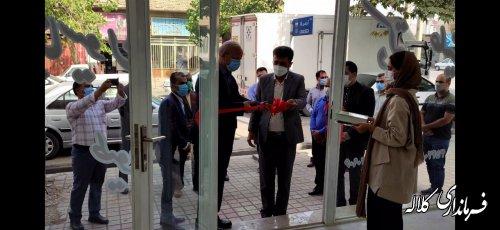 مرکز تخصصی واکسیناسیون دام و طیور کلاله افتتاح شد