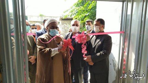 دفتر اداره شیلات در کلاله افتتاح و راه اندازی شد