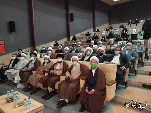 رییس جدید اداره تبلیغات اسلامی شهرستان کلاله معرفی شد